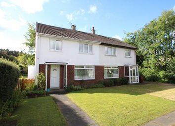 Thumbnail 3 bedroom property for sale in Somerville Drive, East Kilbride, Glasgow, South Lanarkshire