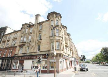 Thumbnail 1 bedroom flat for sale in 148, Norfolk Street, Flat 3-1, Glasgow G59Eq