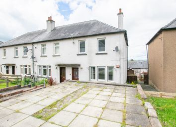 Thumbnail 2 bed terraced house for sale in 51 Lambhill Terrace, Lockerbie, Dumfries & Galloway