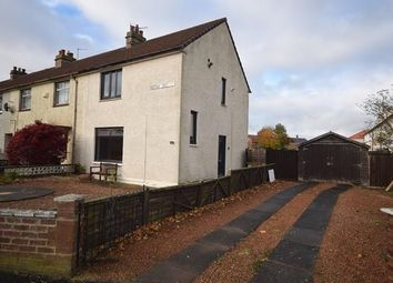 Thumbnail 2 bed end terrace house to rent in Motray Crescent, Guardbridge, St. Andrews
