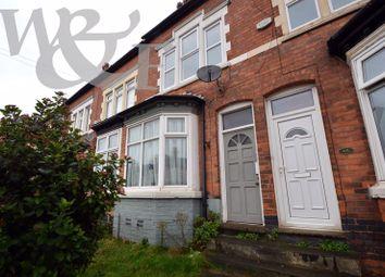 2 bed terraced house for sale in St. Thomas Road, Erdington, Birmingham B23