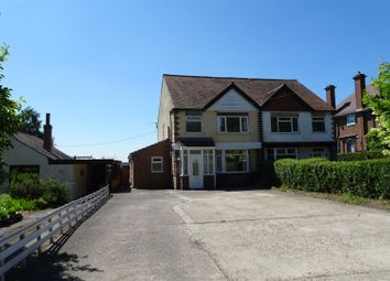 Thumbnail 4 bed semi-detached house to rent in High Lane West, West Hallam, Ilkeston