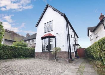 3 bed end terrace house for sale in Southway, Wavertree Gardens, Liverpool L15