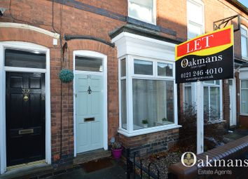 Thumbnail 2 bed terraced house to rent in Gleave Road, Selly Oak, Birmingham, West Midlands.