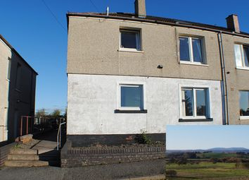Thumbnail 2 bed flat for sale in Meadow View, Castle Douglas