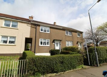 Thumbnail 2 bed terraced house for sale in Dunottar Avenue, Coatbridge