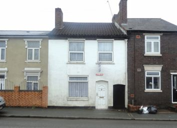 Thumbnail 3 bed terraced house for sale in Leys Road, Brierley Hill, West Midlands
