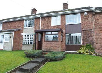 Thumbnail 3 bed terraced house for sale in Hawthorne Close, Killamarsh