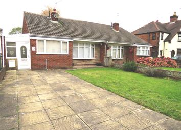 Thumbnail 2 bed semi-detached bungalow for sale in Thorne Road, Willenhall