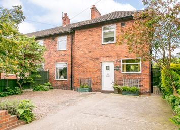 2 bed end terrace house for sale in Cow Lane, Havercroft, Wakefield WF4