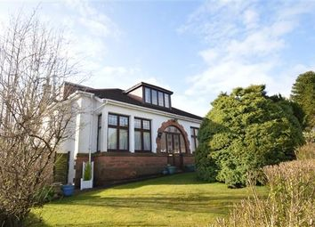 Thumbnail 4 bed detached bungalow for sale in Wardlaw Road, Bearsden, Glasgow