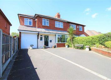 Thumbnail 4 bedroom semi-detached house for sale in Moor Avenue, Penwortham, Preston