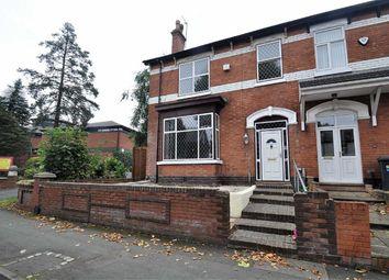 Thumbnail 5 bedroom end terrace house for sale in Lea Road, Pennfields, Wolverhampton