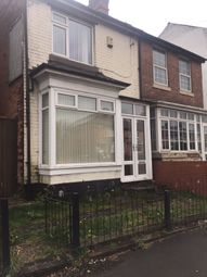 Thumbnail 2 bed terraced house to rent in Cotterills Lane, Birmingham