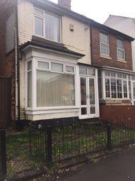 Thumbnail 2 bedroom terraced house to rent in Cotterills Lane, Birmingham