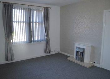 Thumbnail 2 bedroom flat to rent in Crownest Loan, Stenhousemuir