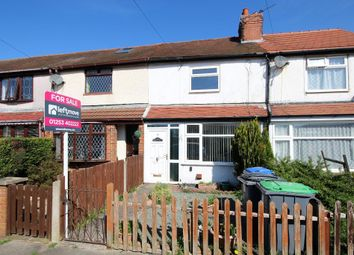 Thumbnail 2 bed terraced house for sale in Brookfield Avenue, South Shore, Blackpool, Lancashire