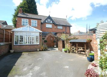 Thumbnail 3 bed property for sale in Gordon Street, Wednesbury