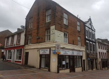 Thumbnail 1 bed flat to rent in B Irish Street, Dumfries