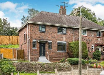 3 bed semi-detached house for sale in Cobham Road, Kidderminster DY10
