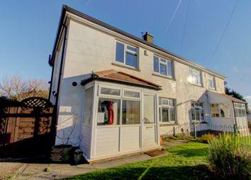Thumbnail 3 bedroom semi-detached house for sale in Cote Lane, Allerton, Bradford