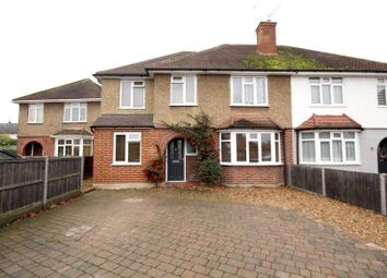 Thumbnail 1 bed property to rent in Marsh Lane, Addlestone, Surrey