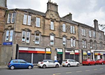Thumbnail 1 bed flat for sale in 10 2/L Church Street, Dumbarton