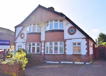 Thumbnail 2 bed semi-detached house for sale in Halfway Street, Sidcup, Kent