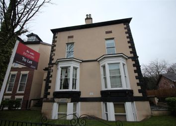 Thumbnail Property for sale in Sandown Lane, Wavertree, Liverpool