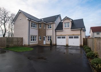 Thumbnail 4 bed detached house for sale in Cramond Drive, Glasgow, Dunbartonshire