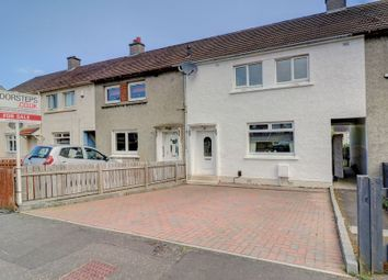 Thumbnail 3 bedroom terraced house for sale in Cairnswell Avenue, Cambuslang, Glasgow