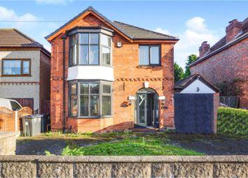 3 bed detached house for sale in Tile Cross Road, Birmingham B33