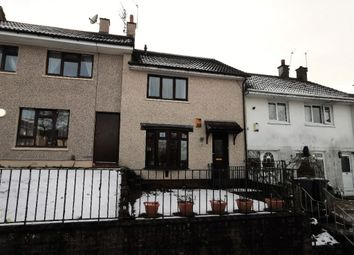 Thumbnail 2 bed terraced house for sale in Wardlaw Crescent, East Kilbride, South Lanarkshire