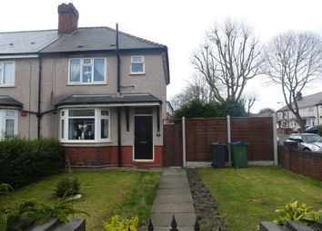 Thumbnail 3 bedroom end terrace house for sale in Manor Road, Tipton