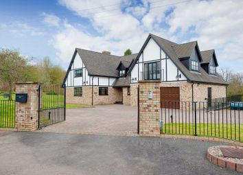 Thumbnail 4 bed detached house for sale in Blackwood Estate, Lesmahagow, South Lanarkshire