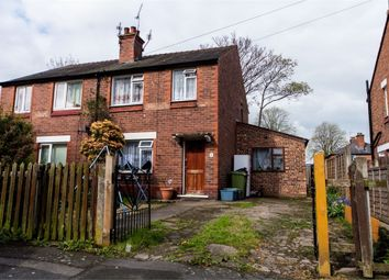 Thumbnail 3 bed end terrace house for sale in Cannon Street, Ellesmere Port, Cheshire