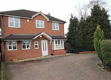 Thumbnail 4 bed detached house for sale in Carol Crescent, Halesowen
