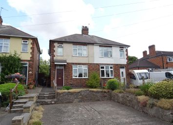 Thumbnail 2 bed semi-detached house for sale in Chapel Street, Shepshed, Leicestershire