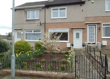 Thumbnail 2 bed terraced house for sale in Park Avenue, Balloch