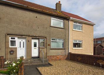 Thumbnail 2 bed terraced house for sale in Craiglea Avenue, Crosshouse
