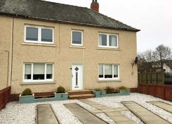 Thumbnail 2 bed flat for sale in 57 Cheviot Crescent, Wishawhill, Wishaw.