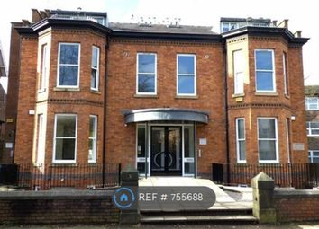 2 bed flat to rent in Birch Polygon, Manchester M14