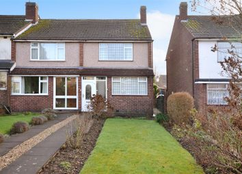 Thumbnail 2 bed end terrace house for sale in Ambleside, Potters Green, Coventry