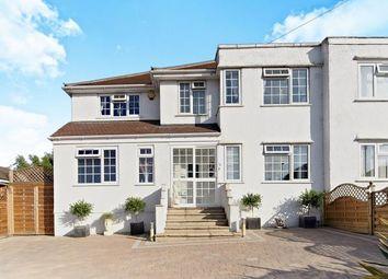 Thumbnail 5 bedroom semi-detached house for sale in Elm Park Gardens, South Croydon, Surrey, South Croydon