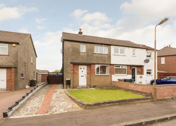 Thumbnail 2 bed semi-detached house for sale in 34 Wester Broom Terrace, Edinburgh