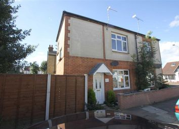 Thumbnail 1 bed flat to rent in Fairfax Drive, Westcliff On Sea, Essex