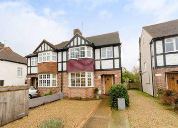 Thumbnail 3 bed semi-detached house to rent in Ancaster Crescent, Motspur Park, New Malden