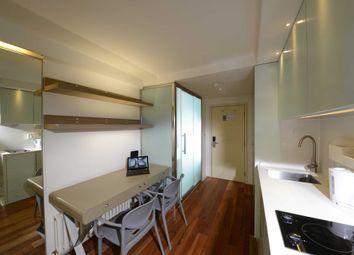 Thumbnail  Studio to rent in Nicoll Road, London