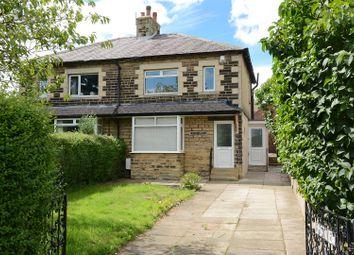 Thumbnail 3 bed semi-detached house to rent in Intake Lane, Rawdon, Leeds