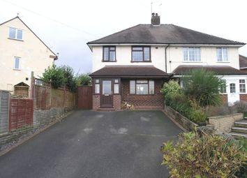 Thumbnail 3 bed semi-detached house for sale in Stourbridge, Norton, Rosemary Lane